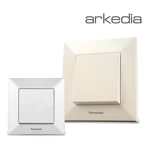 Arkedia, элегантность и современность