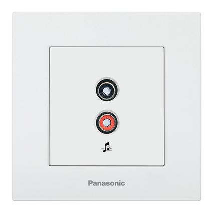 Audio Socket, Complete WKTC0560-2WH