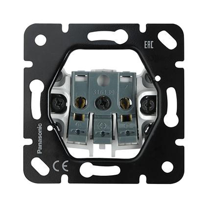 Socket 2P, Quick Connection, Mechanism  WBTM0311-5NC