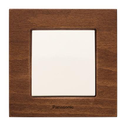 Wood Series Wallnut