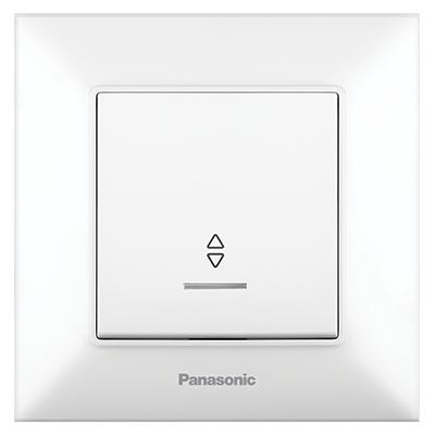 Two-way Switch, Illuminated, Complete WNTC00042WH