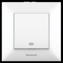 Intermediate Switch, Complete